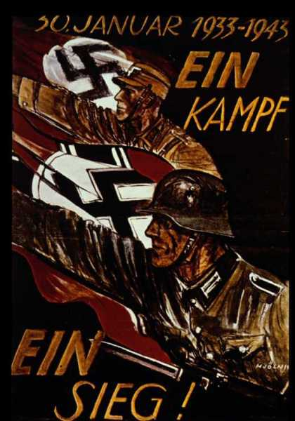 Poster (1943)