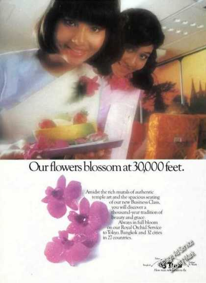 Thai Airlines Our Flowers Blossom at 30000 Feet (1981)