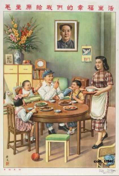The happy life Chairman Mao gave us (1954)