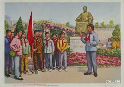 Carry forward the revolutionary spirit of Lu Xun, early s (1970)
