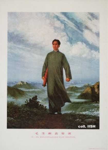Chairman Mao goes to Anyuan, ca (1968)