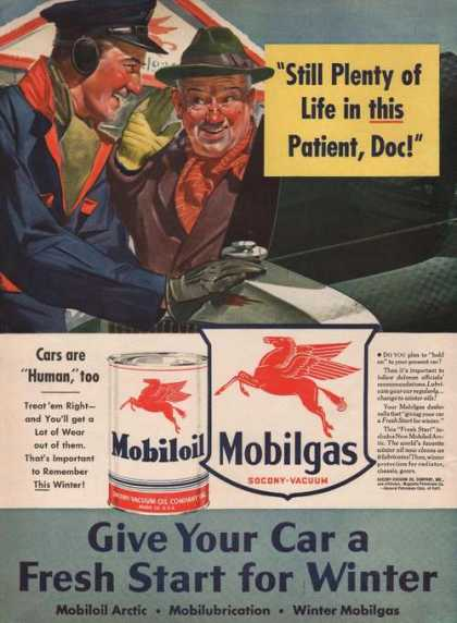 Cars Are Human Too Mobiloil (1941)