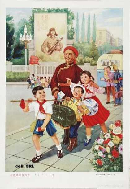 The spirit of Lei Feng is handed down generations (1975)