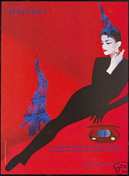 Eiffel Tower Shisedido Makeup Bloomingdales (1987)