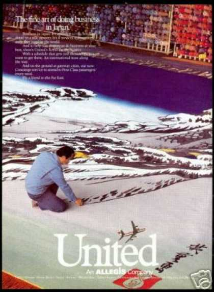 United Airlines Japan Silk Tapestry Photo (1987)