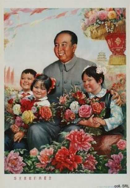 Chairman Hua, we warmly love you (1978)