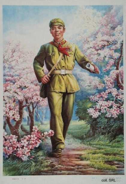 Lei Feng (1994)