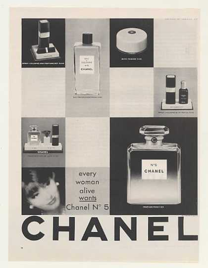 Chanel No 5 Perfume Powder Cologne (1961)