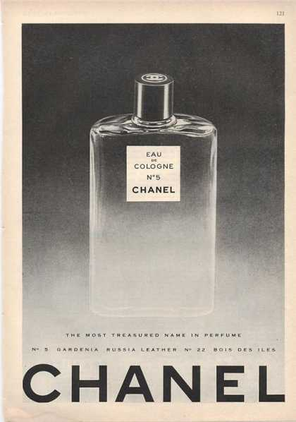 Chanel No 5 Colgne Bottle (1953)