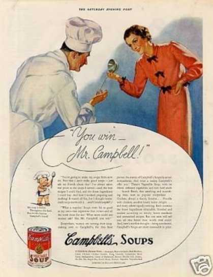 Campbell's Vegetable Soup (1936)