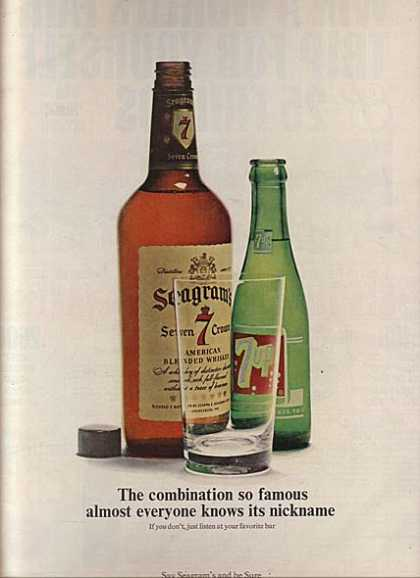 Seven Up (1964)