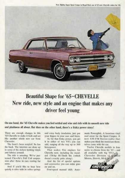 Maroon Chevrolet Chevelle Collectible (1965)