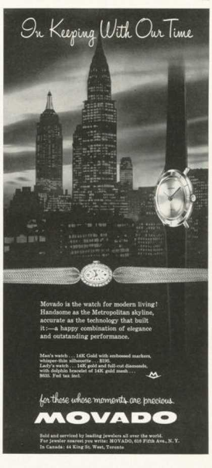 Movado Men Lady Watch New York Skyline (1959)