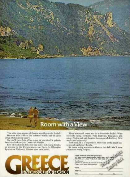 Greece Is Never Out of Season Room With a View (1973)