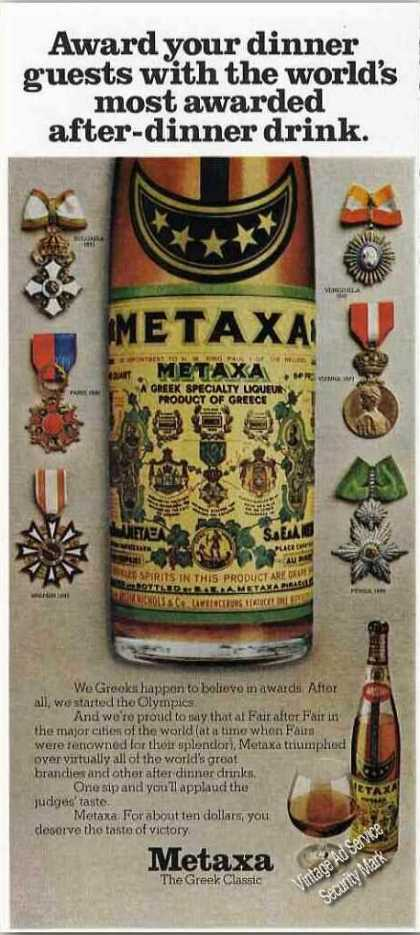 "Metaxa ""The Greek Classic"" Liquor (1974)"