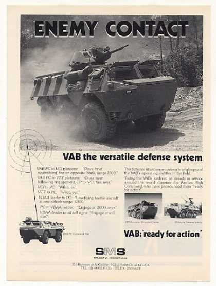 SMS VAB VCI Infantry Fighting Vehicle Photo (1986)