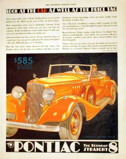 GMAC Finance: Pontiac 8 (1933)