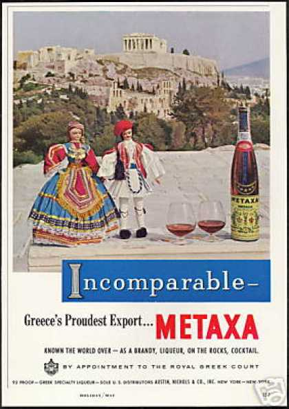 Greece Greek Metaxa Liqueur Figurine Dolls (1964)
