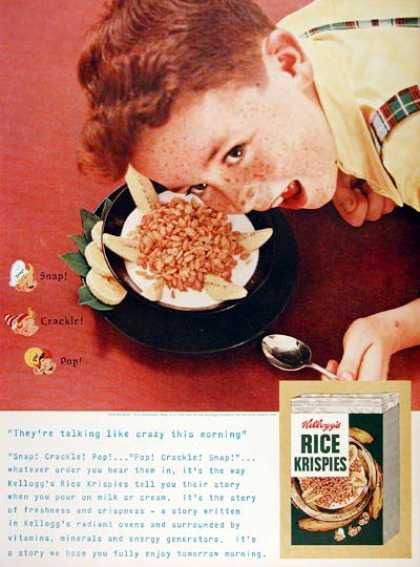 Kellogg's Rice Krispies (1955)