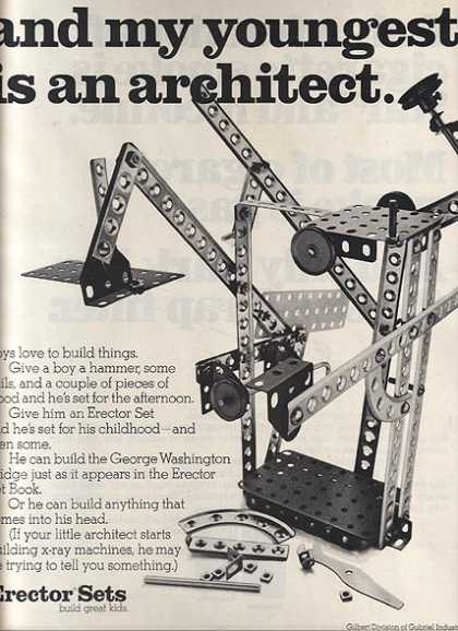 Erector Set (1968)