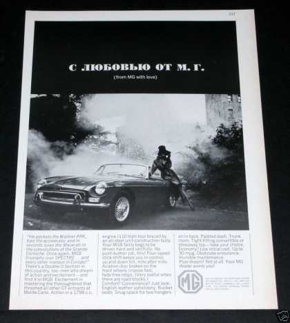 Mg, Mgb, British Excitement (1964)