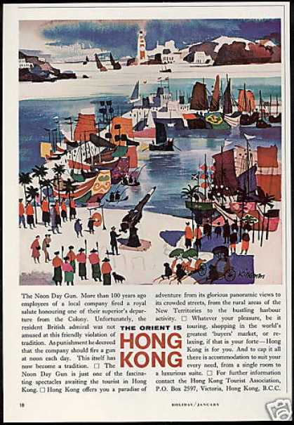 Hong Kong Kingman Art Noon Day Gun Travel (1963)