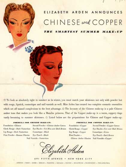 Elizabeth Arden – Elizabeth Arden Announces Chinese and Copper. The Smartest Summer Make-Up. (1936)