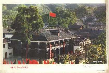 The site of the Zunyi Conference (1972)