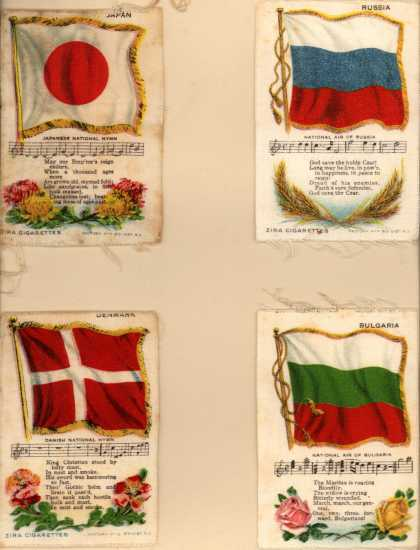 Unknown [Lorillard?]'s Zira and Nebo Cigarettes – National Flag Series – Image 3