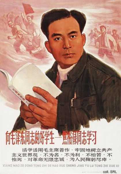 Study comrade Jiao Yulu, the good student of comrade Mao Zedong (1966)