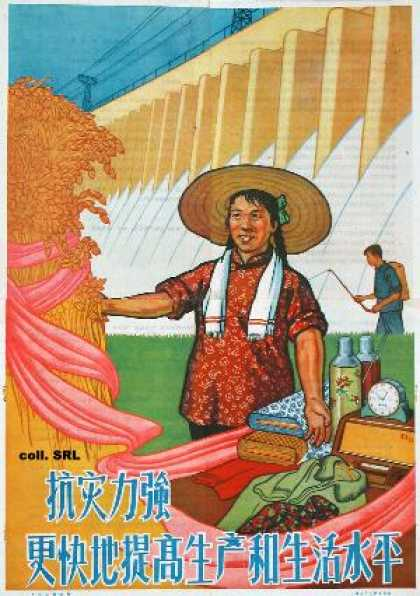 The power to fight disasters is strong to quicker raise the levels of production and life – People's communes are good 9 (1960)