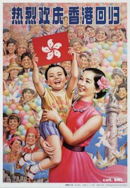 Enthusiastically Celebrate the Return of Hong Kong (1997)