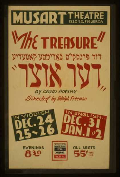 """""""The treasure"""" by David Pinsky, directed by Adolph Freeman. (1936)"""