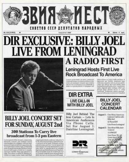 Billy Joel Concert Live From Leningrad Promo (1987)