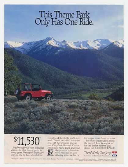 Jeep Wrangler Theme Park Only One Ride Mountain (1994)