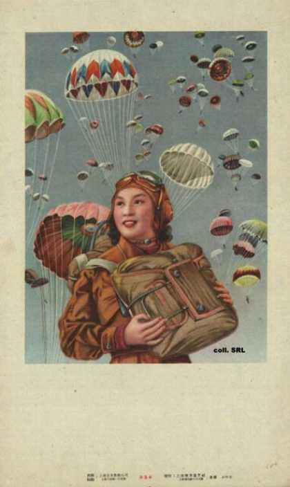 Parachuters, early s (1950)