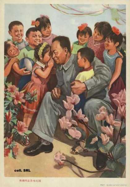 Comrade Chen Yi in the nursery school (1979)