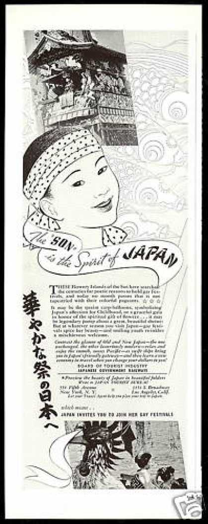 Japan Board of Tourist Industry Travel (1938)