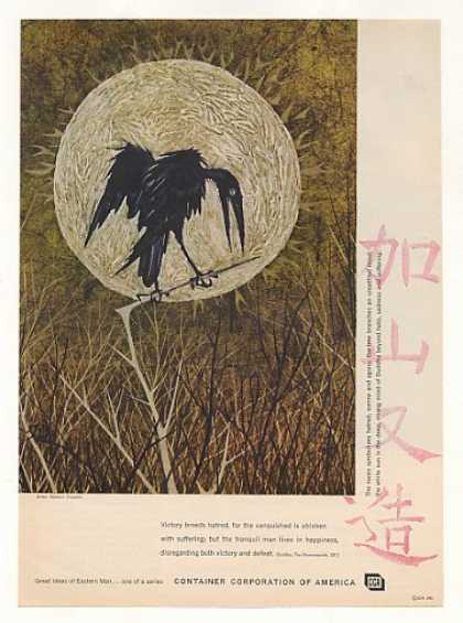 '61 Raven Tree White Sun Matazo Kayama art CCA (1961)