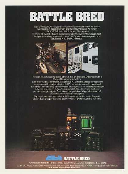 Elbit Computers Battle Bred System 81 82 WDNS (1984)