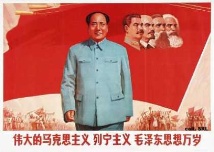 Long live great Marxism-Leninism-Mao Zedong Thought (1971)