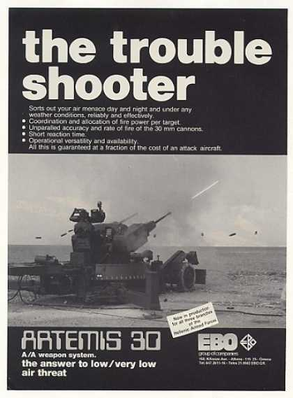 '86 EBO Artemis 30 Anti-Aircraft Weapon System Photo (1986)