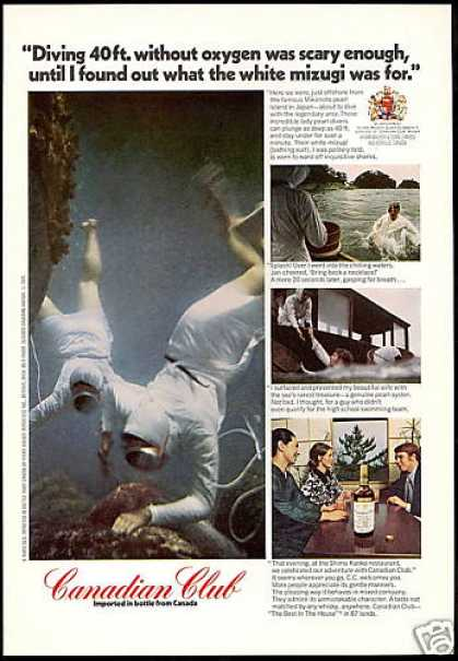 Japan Mikimoto Pearl Diving CC Whisky (1972)