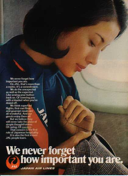 Japan Airlines – JAL – We Never Forget (1976)