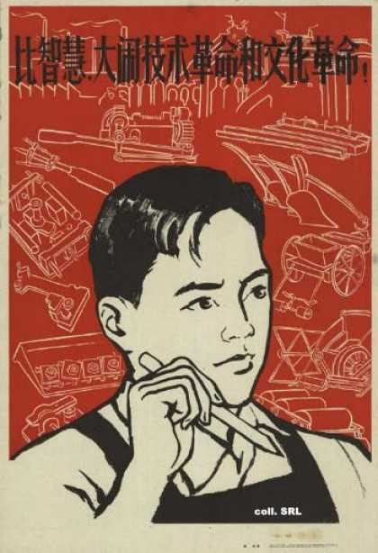 Emulate intelligence, go in for a technological and cultural revolution (1958)