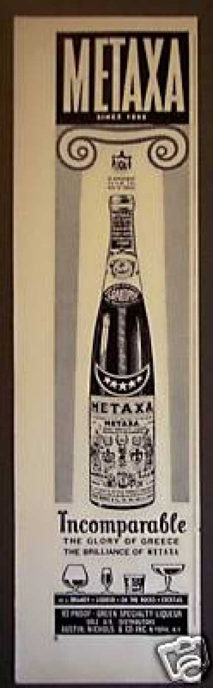 Metaxa Liqueur of Greece (1964)