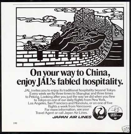 JAL Japan Airlines China Great Wall (1979)