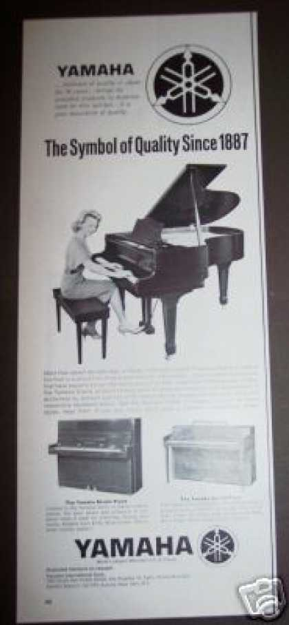 Original Yamaha Piano Keyboard (1963)