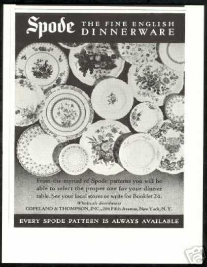 Spode Vintage Fine English Dinnerware Photo (1940)