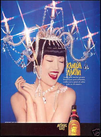 Kahlua Liqueur Chandelier Pretty Woman Martini (2001)